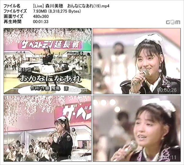 [Live] 森川美穂   おんなになあれ(19)_Snapshot.jpg