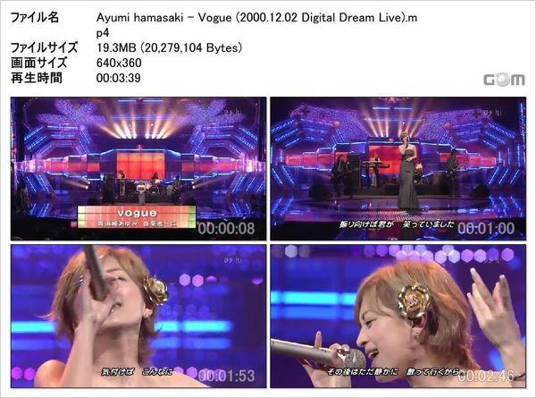Ayumi hamasaki - Vogue (2000.12.02 Digital Dream Live)_Snapshot.jpg