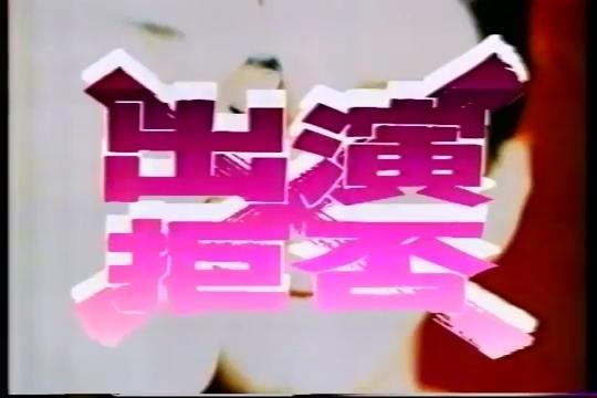 さようなら ザ・ベストテン Sayonara, The Best Ten_.mp4_005147779.jpg