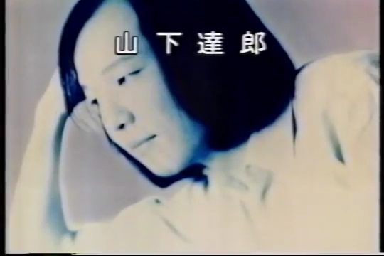 さようなら ザ・ベストテン Sayonara, The Best Ten_.mp4_005167821.jpg