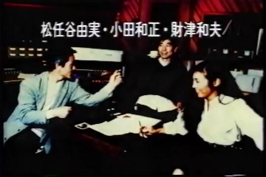 さようなら ザ・ベストテン Sayonara, The Best Ten_.mp4_005193871.jpg