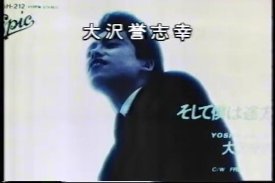 さようなら ザ・ベストテン Sayonara, The Best Ten_.mp4_005198241.jpg