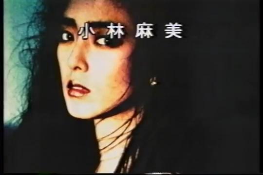 さようなら ザ・ベストテン Sayonara, The Best Ten_.mp4_005202153.jpg
