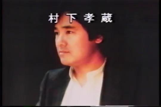 さようなら ザ・ベストテン Sayonara, The Best Ten_.mp4_005209164.jpg