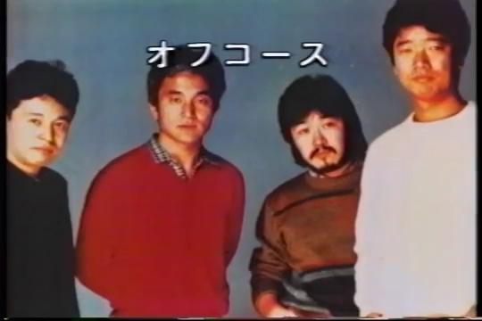 さようなら ザ・ベストテン Sayonara, The Best Ten_.mp4_005216951.jpg