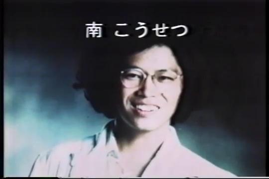 さようなら ザ・ベストテン Sayonara, The Best Ten_.mp4_005227933.jpg