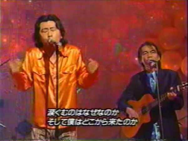サザンオールスターズ 1996.05.20 愛の言霊 (3).mpg_000316979.jpg