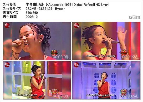 宇多田ヒカル ♪Automatic 1998 [Digital Refine]【HD】_Snapshot.jpg