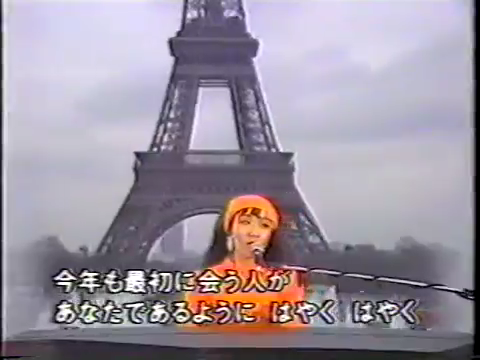 松任谷由実   A HAPPY NEW YEAR 1986年1月放送 TBS 『合言葉は音楽気分!』.mp4_000042802.png