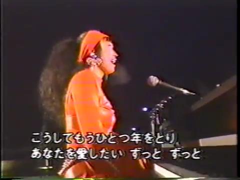 松任谷由実   A HAPPY NEW YEAR 1986年1月放送 TBS 『合言葉は音楽気分!』.mp4_000173500.png