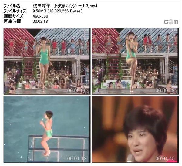 桜田淳子  ♪気まぐれヴィーナス_Snapshot.jpg