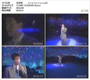 池田聡        j・e・a・l・o・u・s・y_Snapshot.jpg