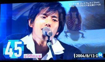m-sta ninomiya ghost.jpg