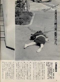 yukiko friday.jpg